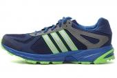 adidas G97162 Duramo 5 TR M 蓝色男子跑步鞋