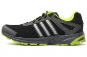 adidas G97163 Duramo 5 TR M 黑色男子跑步鞋