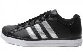 adidas G98548 Superstar BB 贝壳头黑色男子篮球鞋