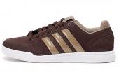 adidas G95160 Bian 3 棕色男子网球鞋