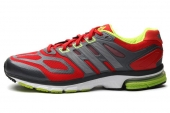 adidas Q21472 Supernova Sequence 红色男子跑步鞋