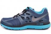 NIKE 616582-404 Dual Fusion Lite Shield 机械蓝色男子跑步鞋
