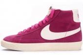 NIKE 518171-605 Blazer Mid Suede Vntg 开拓者玫红色女子休闲板鞋