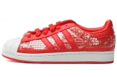 adidas G95697 Superstar 2 W 三叶草贝壳头红色女子休闲鞋