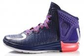adidas G66939 D Rose 4 罗斯4.0蓝紫色男子篮球鞋