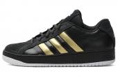 adidas D73610 SS Inspired 黑色男子篮球鞋