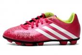 adidas D67116 Predito LZ TRX HG 猎鹰系列HG胶质短钉红色男子足球鞋