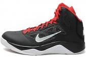 NIKE 610202-005 Dual Fusion BB II 黑灰色男子篮球鞋