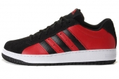 adidas D73617 SS Inpsired 红黑色男子篮球鞋