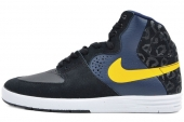 NIKE SB 616355-074 Paul Rodriguez 7 High 黑色男子休闲滑板鞋