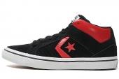 Converse 142742 Skate 皮革版中性滑板鞋
