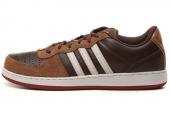 adidas D73649 Meridian 野马棕男子篮球鞋