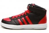adidas G98228 Btb Supreme 黑红色男子篮球鞋