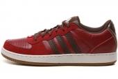 adidas D73650 Meridian 基督红男子篮球鞋