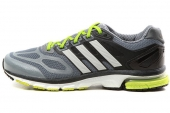 adidas M22919 Supernova Sequence 6 M 灰色男子跑步鞋