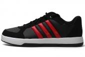 adidas G98241 Btb Nxl 黑色男子篮球鞋