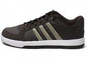 adidas G98242 Btb Nxl 棕色男子篮球鞋
