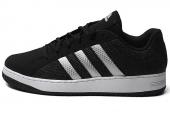adidas D73615 SS Inspired 黑色男子篮球鞋