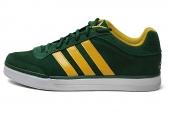 adidas D73619 Supercup L T 绿色男子篮球鞋