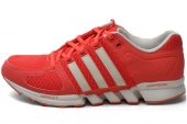 adidas D67149 Runbox CC W 红色女子跑步鞋