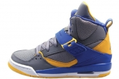 Jordan 524865-089 Flight 45 High GS 女子篮球鞋