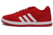 adidas G98296 X-Hale 2 红色男子篮球鞋
