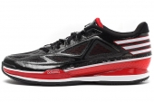 adidas G98343 adiZero Crazy Light 黑色男子篮球鞋