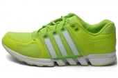 adidas D67107 Runbox CC M 荧光绿男子跑步鞋
