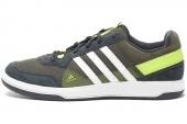 adidas D66762 Barricadence 8 绿色男子网球鞋