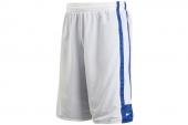 512911-105 Nike League Revrsible 白蓝色男子针织篮球短裤