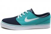 615957-314 Nike Zoom Stefan Janoski Cnvs 黑蓝绿色男子休闲板鞋