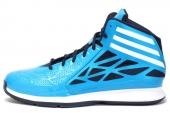 G98330 adidas Crazy Fast 2 蓝色男子篮球鞋