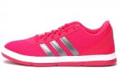 G98297 adidas X-Hale 2 红色中性篮球鞋