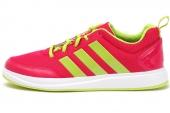 G98351 adidas X-Hale 2014 红色男子篮球鞋