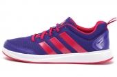G98350 adidas X-Hale 2014 紫色男子篮球鞋