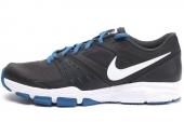 631276-006 Nike Air One TR 黑色男子训练鞋