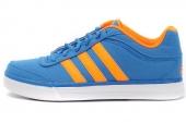 D73623 adidas Supercup L T 海湾蓝男子篮球鞋