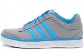D73625 adidas Supercup L T 灰色男子篮球鞋