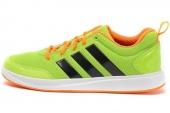 G98348 adidas X-Hale 2014 绿荧光男子篮球鞋