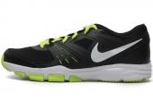 631276-008 Nike Air One TR 黑色男子训练鞋