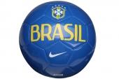 SC2465-471 Nike巴西队纪念足球