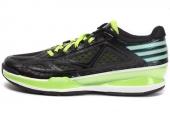 G98342 adidas Adizero Crazy Light 轻量版黑色男子篮球鞋