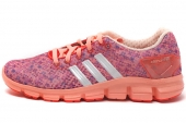 M22727 adidas CC Ride W 清风系列海湾珊瑚粉女子跑步鞋