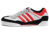 M29767 adidas Rubber Master 白色男子乒乓球鞋