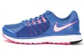 631428-401 Nike Wmns Lunar Forever 3 Msl 钴蓝色女子篮球鞋