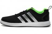 C75363 adidas X-Hale 2014 黑色男子篮球鞋