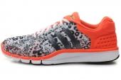 M18141 adidas adipure 360 2 CC W 清风系列红荧光女子训练鞋