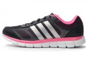 M18416 adidas Breeze 202 2 W 黑灰色女子跑步鞋