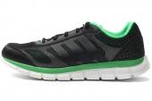 M18412 adidas Breeze 202 2 M 黑绿色男子跑步鞋