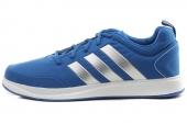 C75370 adidas X-Hale 2014 完美蓝男子篮球鞋